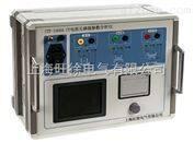 XUJI-1000A CT电流互感器参数分析仪