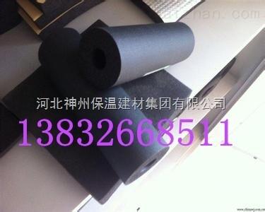 廊坊橡塑管厂家**橡塑保温管柔软抗震使用寿命长
