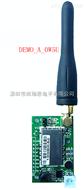 DEMO_A_0W5U无线对讲/数据传输模块演示版/评估板