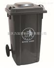 四川240L塑料垃圾桶 垃圾箱价格