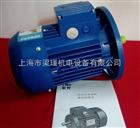 MS7124(0.37KW)MS7124清华紫光三相异步电机-中研紫光电机