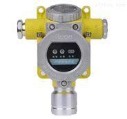 防爆工业气体报警器氯乙烷气体探测器