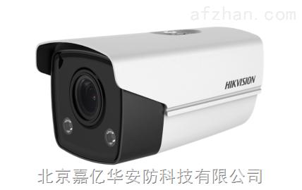 海康威视全彩摄像机DS-2CD3T27WD-LS