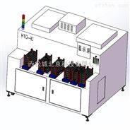 HTG系列-自动测试机械手