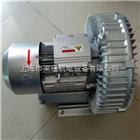 2QB-510-SAH161.5KW- 高压鼓风机
