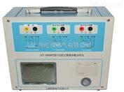 GCT-8000BP型CT电流互感器参数分析仪