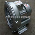 2QB430-410-SAH26高压旋涡气泵参数