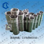 管路法兰缠绕式垫片,上海金属缠绕垫现货