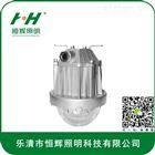 NFC9185LED平台灯生产厂家