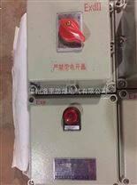 防爆断路器 塑壳防爆断路器