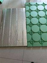 优质地暖板,节能型地暖模块