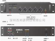 IP功放系列XBPA-100D