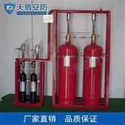 气体灭火设备系统
