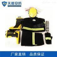 02式消防*服
