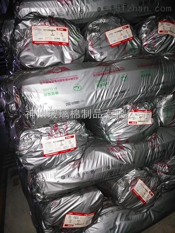 橡塑保温材料厂家 河北保温棉生产厂家