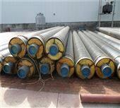 预制钢套钢蒸汽保温管