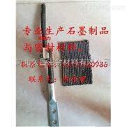 石墨吸收式接地极,非金属导电高效防雷接地装置