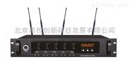 BEC-HY4000无线会议主机