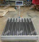 防水电子辊筒秤_60kg在线辊筒检重秤