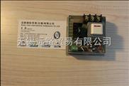 SCHUNK接近传感器 INK 40-S,0301555