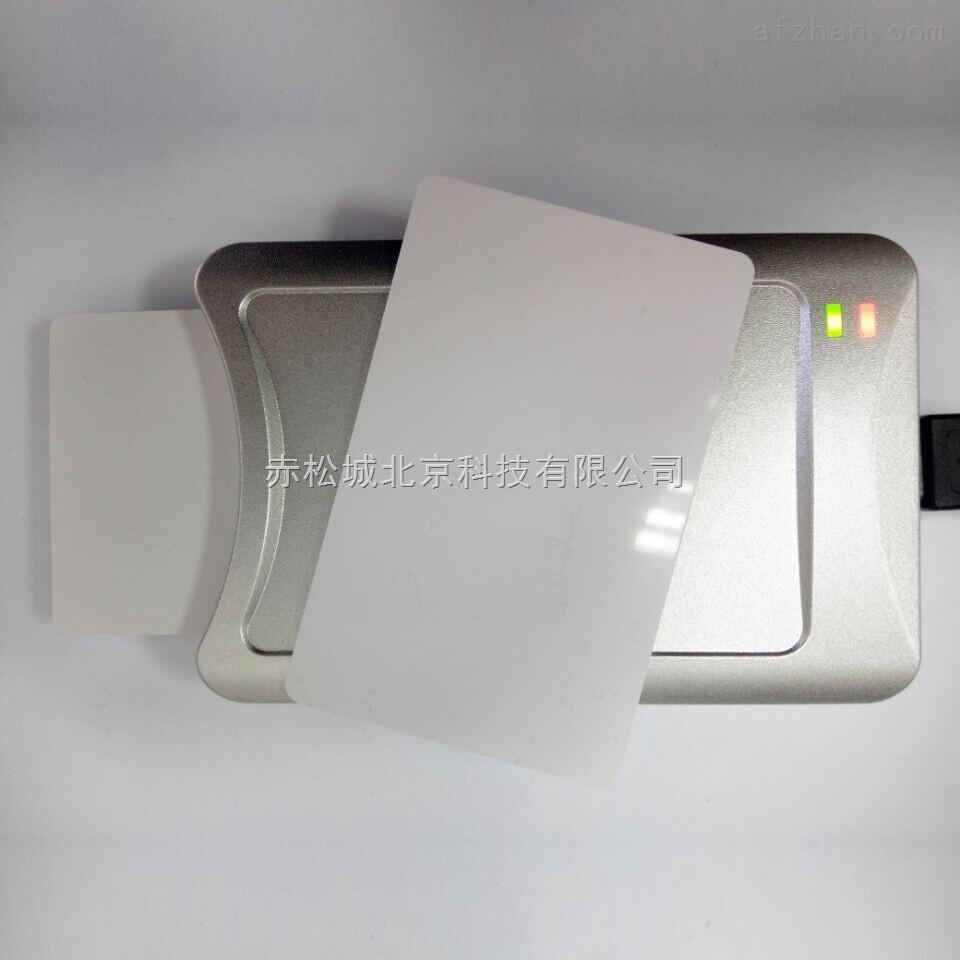 国密CPU卡发卡器