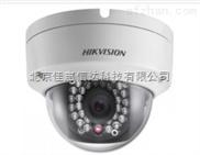 供應海康威視DS-2CD2110(D)-I紅外半球攝像機
