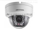 供应海康威视DS-2CD2110(D)-I红外半球摄像机