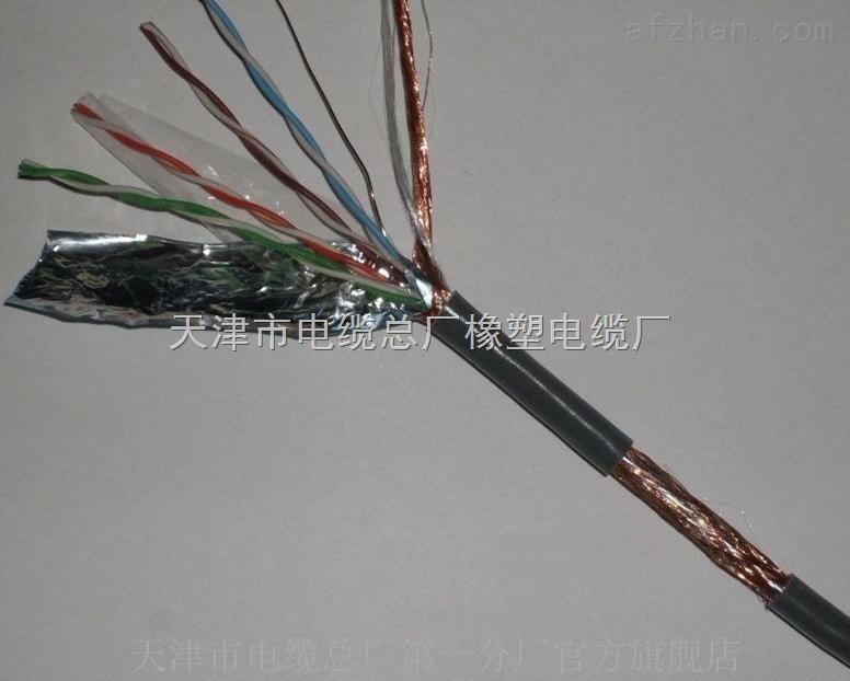 RS485通讯电缆(数据电缆)双绞屏蔽结构