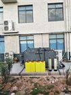 公司BSD中学实验室废水处理设备厂家直销