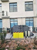 博斯达BSD重金属实验室污水处理装置工艺