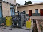 公司BSD理化实验室污水处理装置经销价格