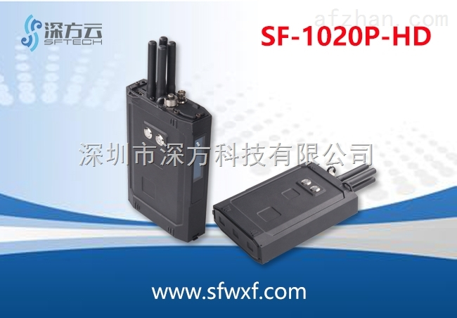 4G无线设备 背包式单兵无线传输 4G远程无线监控