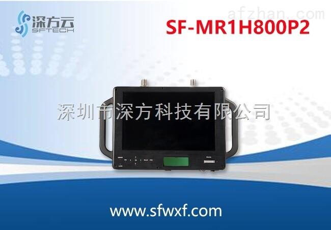 无线高清传输系统 带屏无线接收机 手持COFDM无线监控