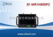 无线高清传输系统