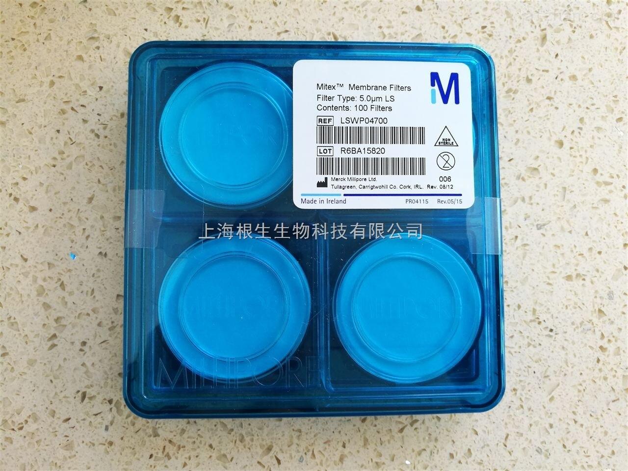 Millipore疏水聚四氟乙烯Mitex滤膜5um孔径LSWP04700