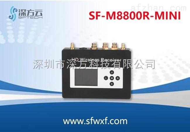移动视频迷你接收机 无线移动便携设备 便携式无线传输