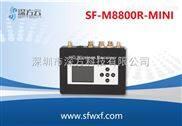 无线高清传输系统 移动视频迷你接收机 便携无线传输 手持无线监控