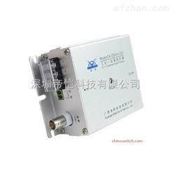 供应地凯视频监控摄像机三合一系列防雷器