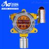 奥鸿科技氢气探测器哪家专业  安全可靠
