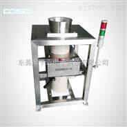工程塑料专用金属分离器