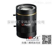 凤凰16mm五百万像素工业镜头