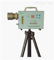 IFC-2型防爆粉尘采样仪