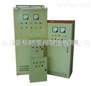 变频供水设备控制柜厂家