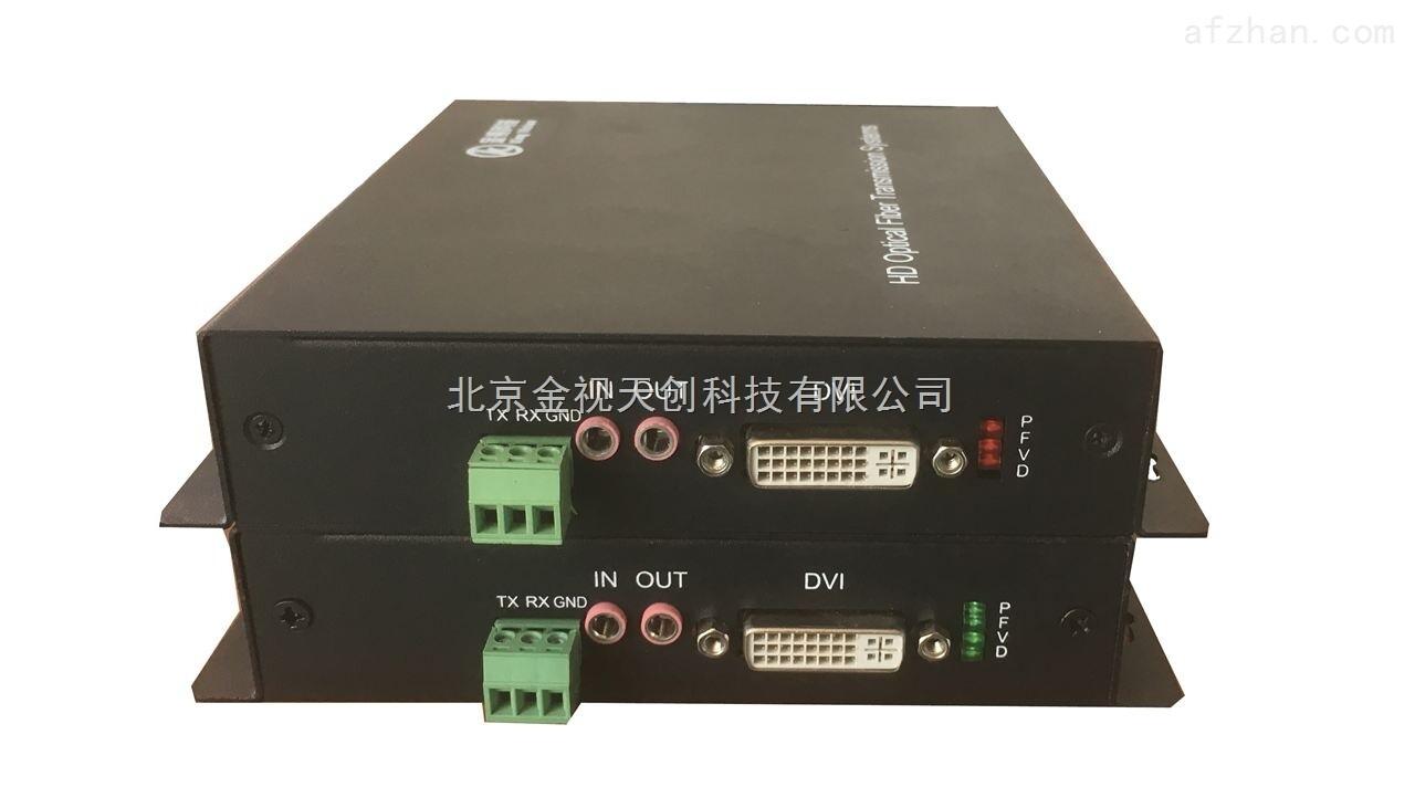 DVI无压缩光端机