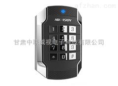 DS-K1104M(K)海康威视防暴型感应式门禁读卡器