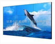 46寸LCD液晶显示单元 海康威视兰州无缝拼接屏