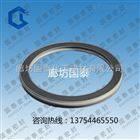 DN100重庆不锈钢金属缠绕垫片,金属密封垫片规格齐全