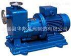CQB型磁力驱动泵 CQB型磁力驱动泵