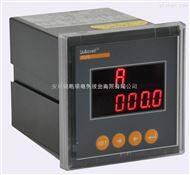 PZ72-AI/MC數顯電流表帶485通訊 模4-20MA輸出