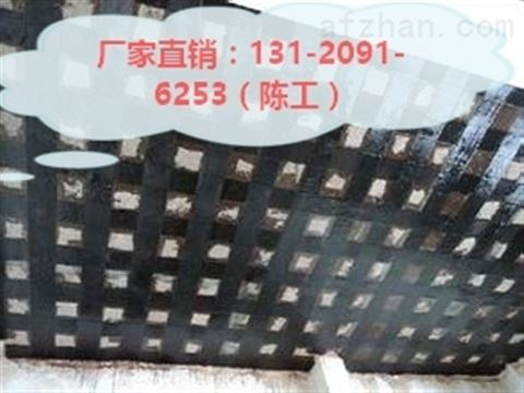 克拉玛依碳纤维布生产厂家-批发价格